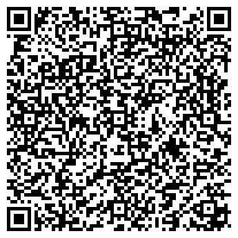QR-код с контактной информацией организации ЗНАКИ ВНИМАНИЯ