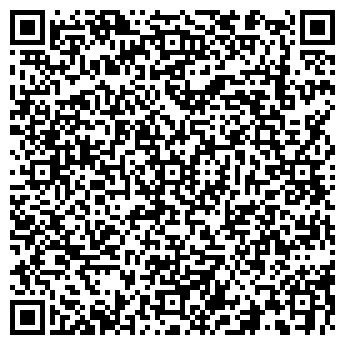 QR-код с контактной информацией организации ЭКСИМКАЗМУНАЙ ТОО