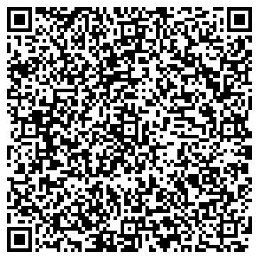QR-код с контактной информацией организации ПОДАРКИ, СВЕТИЛЬНИКИ