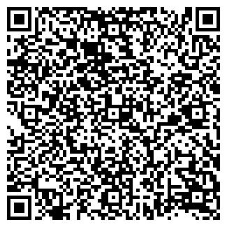 QR-код с контактной информацией организации РОМАННА