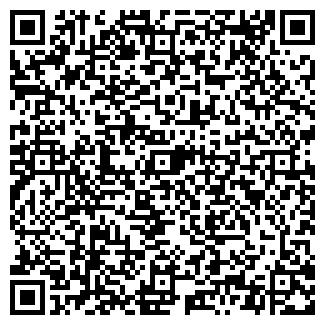 QR-код с контактной информацией организации ФЭН-ШУЙ