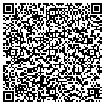 QR-код с контактной информацией организации MARVIN'S MAGIC