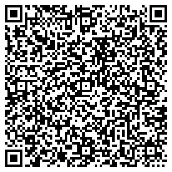 QR-код с контактной информацией организации 1000 И ОДНА СУМКА