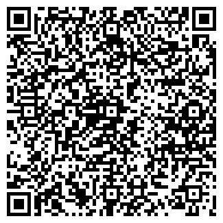 QR-код с контактной информацией организации ALEZAR