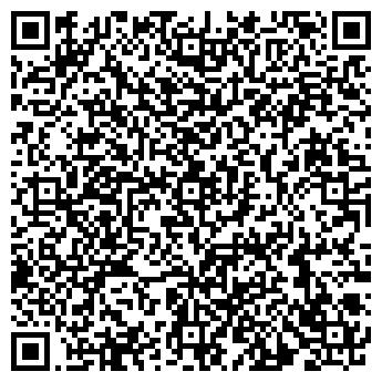 QR-код с контактной информацией организации КЛИН МАСТЕР, ООО