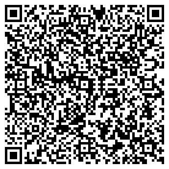 QR-код с контактной информацией организации КИЛИКИЯ, ООО