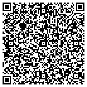 QR-код с контактной информацией организации СТРОИТЕЛЬ ООО СИГЛЕН