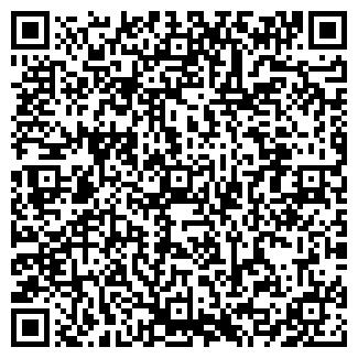 QR-код с контактной информацией организации ФОЛЬГА