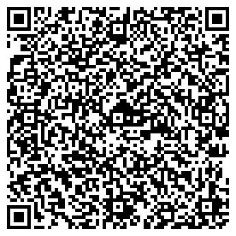 QR-код с контактной информацией организации ЦЕНТР-ПСКОВ, ООО