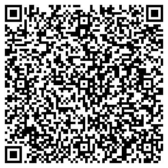 QR-код с контактной информацией организации 2000 МЕЛОЧЕЙ