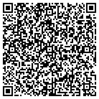 QR-код с контактной информацией организации ЦИТАДЕЛЬ 2011-ПЛЮС