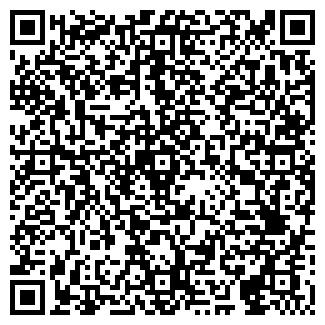 QR-код с контактной информацией организации СУНДУК