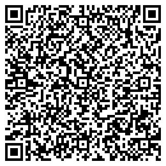 QR-код с контактной информацией организации SECOND-HAND