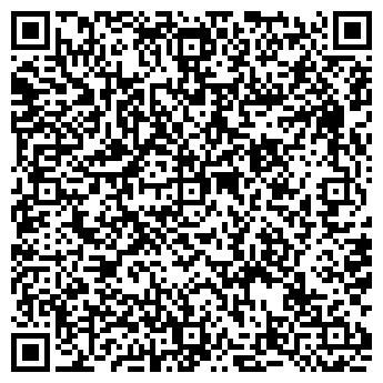 QR-код с контактной информацией организации ВОЗНЕСЕНСКИЙ 28