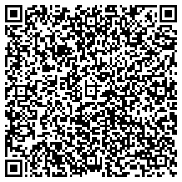 QR-код с контактной информацией организации РУССКИЕ ТРАДИЦИИ АНТИКВАРНЫЙ САЛОН