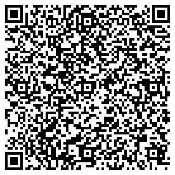 QR-код с контактной информацией организации СТАРИНА