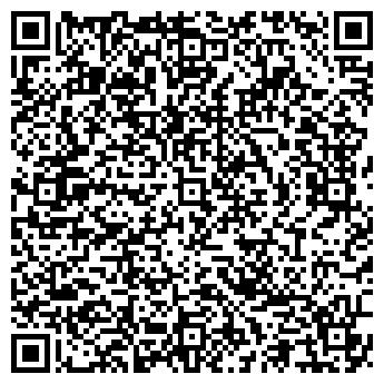 QR-код с контактной информацией организации СТАРИННЫЕ ЧАСЫ