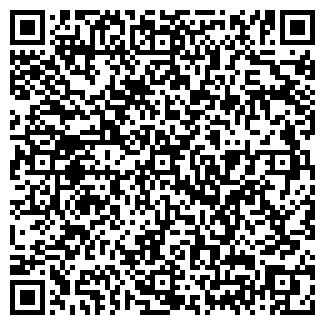 QR-код с контактной информацией организации МАЛЫШОК