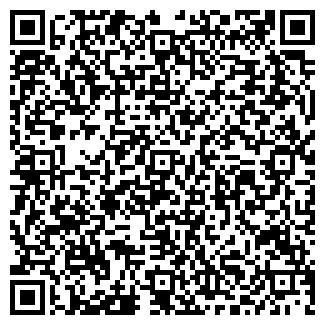 QR-код с контактной информацией организации КОШЕР