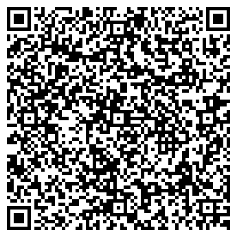 QR-код с контактной информацией организации РОЗА МИРА МАГАЗИН ЭЗОТЕРИЧЕСКОЙ КНИГИ