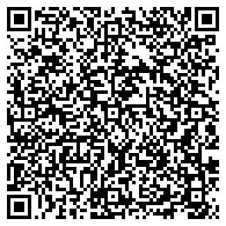 QR-код с контактной информацией организации ВИКС, ООО
