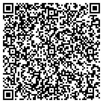 QR-код с контактной информацией организации ВИМАКС, ЗАО