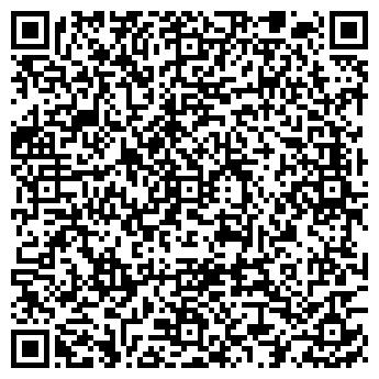 QR-код с контактной информацией организации МККМ № 84, ООО
