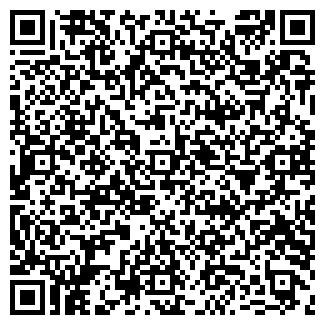 QR-код с контактной информацией организации ОФИС НИДЗ