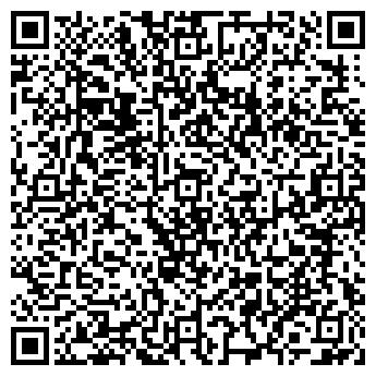 QR-код с контактной информацией организации ПЛЮССА-ТРЕЙД, ООО