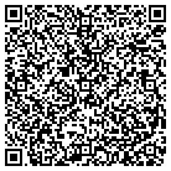 QR-код с контактной информацией организации ПРОФФИД, ООО