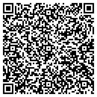 QR-код с контактной информацией организации ТОРГ+