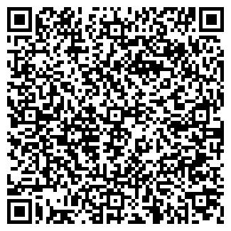 QR-код с контактной информацией организации ЭЙРА