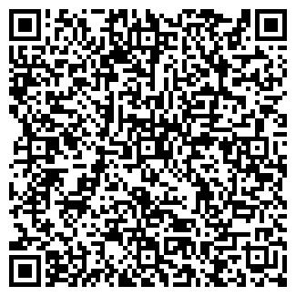 QR-код с контактной информацией организации ЭКОФОРМА