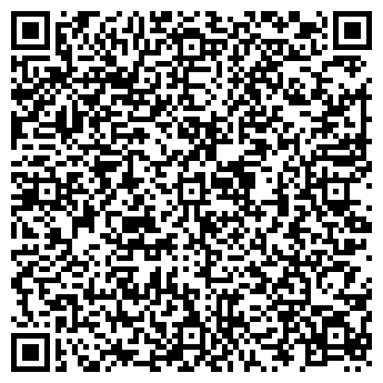 QR-код с контактной информацией организации ТУРАВИА.РУ