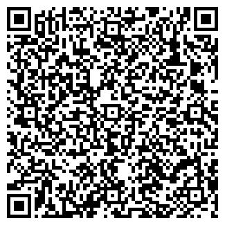 QR-код с контактной информацией организации C.BECHSTEIN