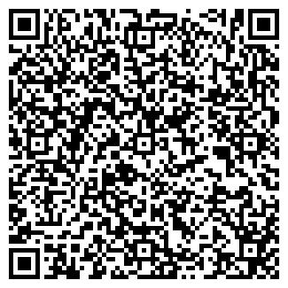 QR-код с контактной информацией организации АРМРОС