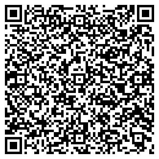 QR-код с контактной информацией организации АРТ-ФЛОРА