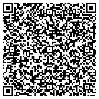 QR-код с контактной информацией организации ВКУС И ЦВЕТ