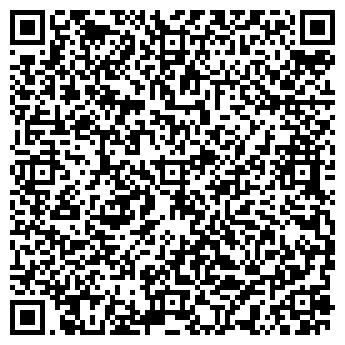 QR-код с контактной информацией организации ЛЕДИ ГРИН, ООО