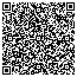 QR-код с контактной информацией организации ЧЕТЫРЕ СЕЗОНА, ООО