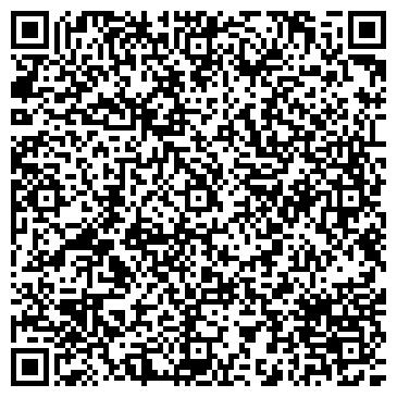QR-код с контактной информацией организации УНИВЕРСАМЧИК СУПЕР, ООО