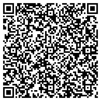 QR-код с контактной информацией организации № 12, ООО