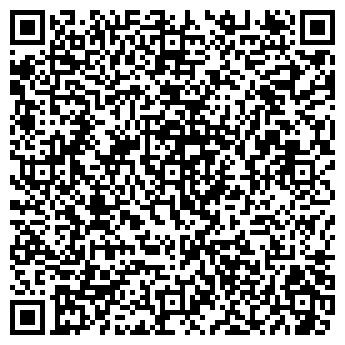 QR-код с контактной информацией организации АЛЬФА-ВОСТОК