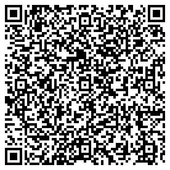 QR-код с контактной информацией организации АСТРАГАЛ (24 ЧАСА)