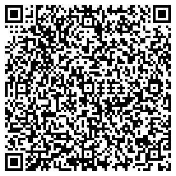QR-код с контактной информацией организации БАТА-БАТ, ИП