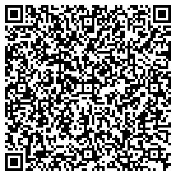 QR-код с контактной информацией организации БЕРЕЗКА ООО (24 ЧАСА)
