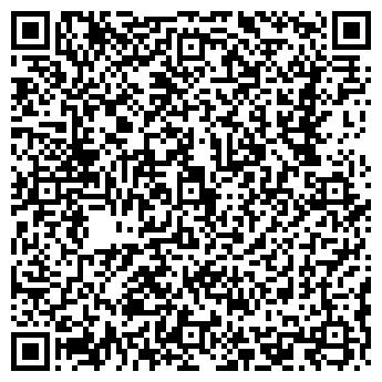 QR-код с контактной информацией организации ГРАНДОС (24 ЧАСА)