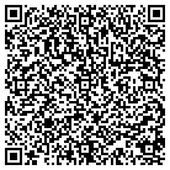 QR-код с контактной информацией организации ГРИБИК ООО (24 ЧАСА)