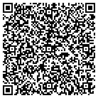 QR-код с контактной информацией организации ДЖАНГО ФУДС, ООО