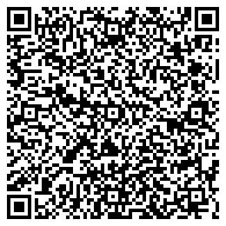 QR-код с контактной информацией организации ООО ДОБРОТА